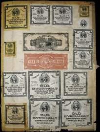 "1614: Panama. Republic of Panama 1941 ""Arias"" Issue Pro"