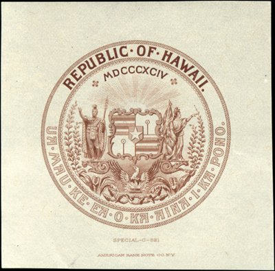 1813: Republic of Hawaii. Republic of Hawaii Coat of Ar