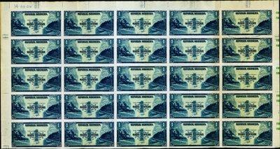 2396: Republik Indonesia Archival Proof-Specimen Sheet
