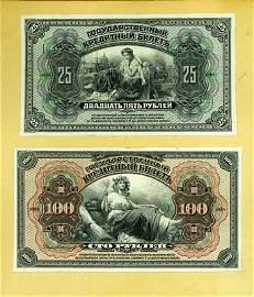 "2546:Unique ""Russian Government Banknotes "" Album"