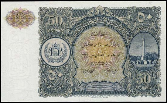 6818: Afghanistan. Kingdom Post Rebellion Banknotes.