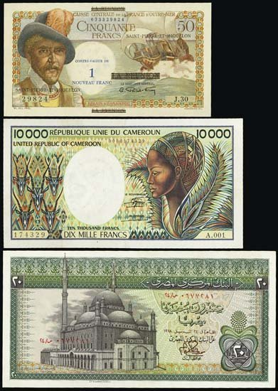 6820: Africa. Miscellaneous Banknote Assortment.