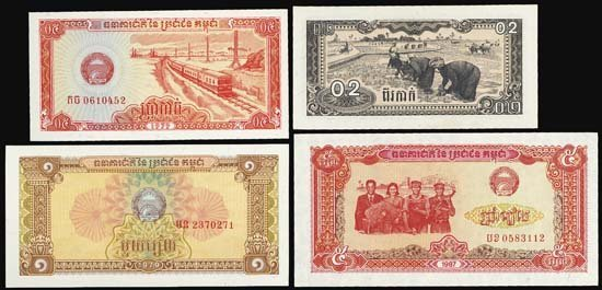6829: Asia.  Asian Assortment of Banknotes.