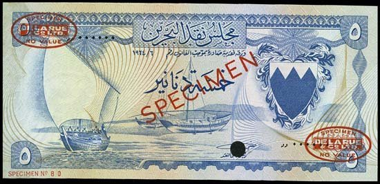 6835: Bahrain. Bahrain Currency Board.