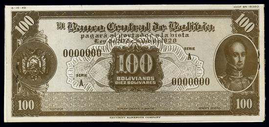 6837: Bolivia. El Banco Central De Bolivia (5).