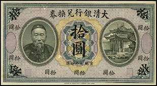 6912 China TaChing Government Bank 10 Proof
