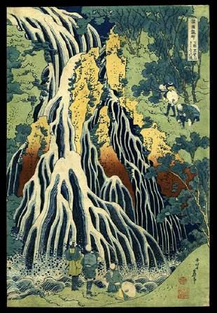 Katsushika Hokusai - Woodblock