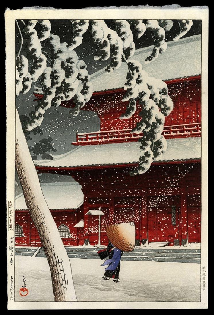 Kawase Hasui - Japanese Print