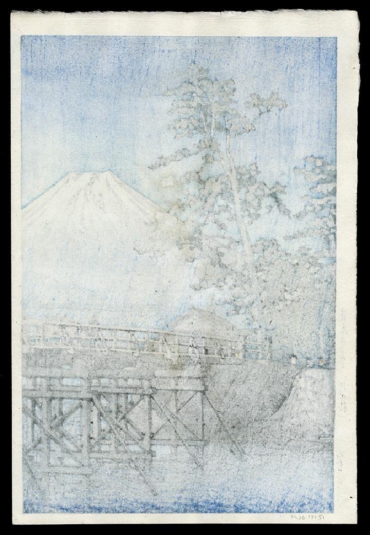 Kawase Hasui - Japanese Print - 2