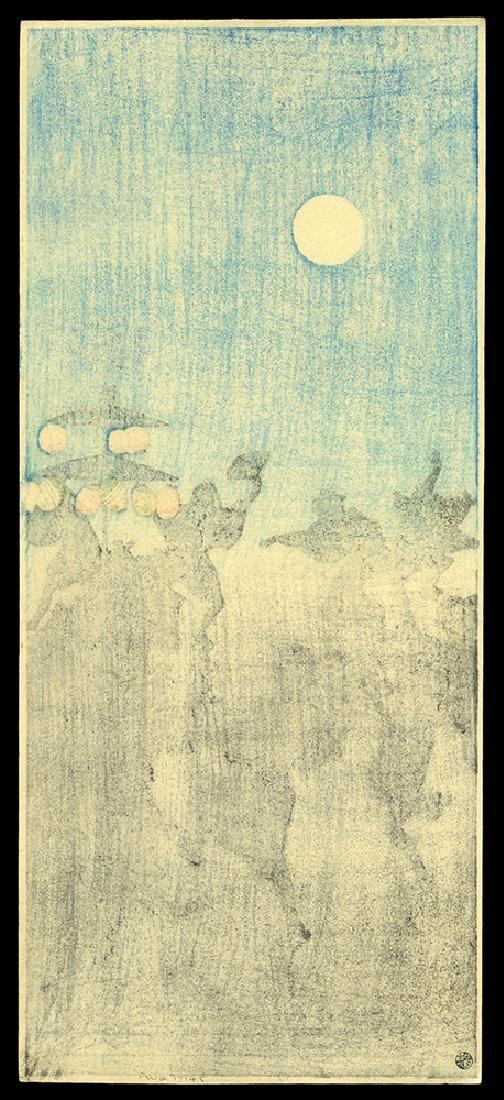 Shotei Hiroaki - Japanese Print - 2