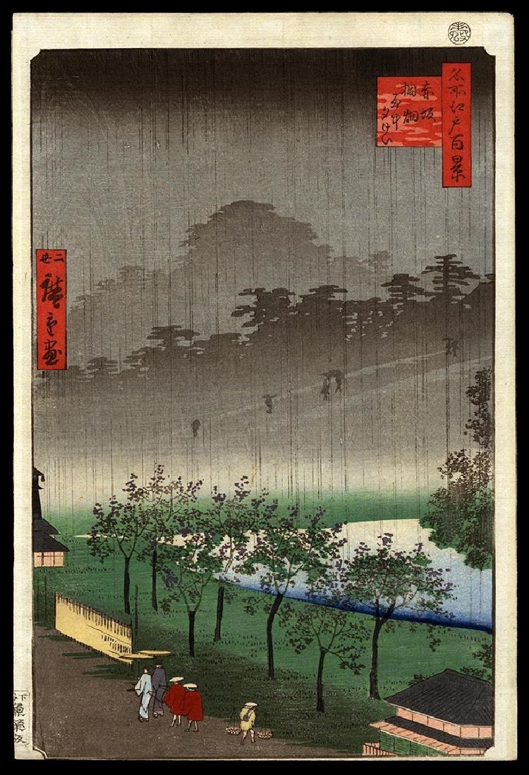 Ando Hiroshige II - Japanese Print