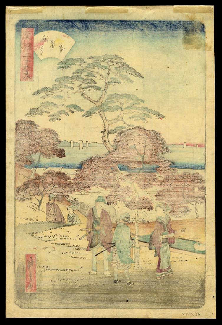 Ando Hiroshige II - Japanese Print - 2