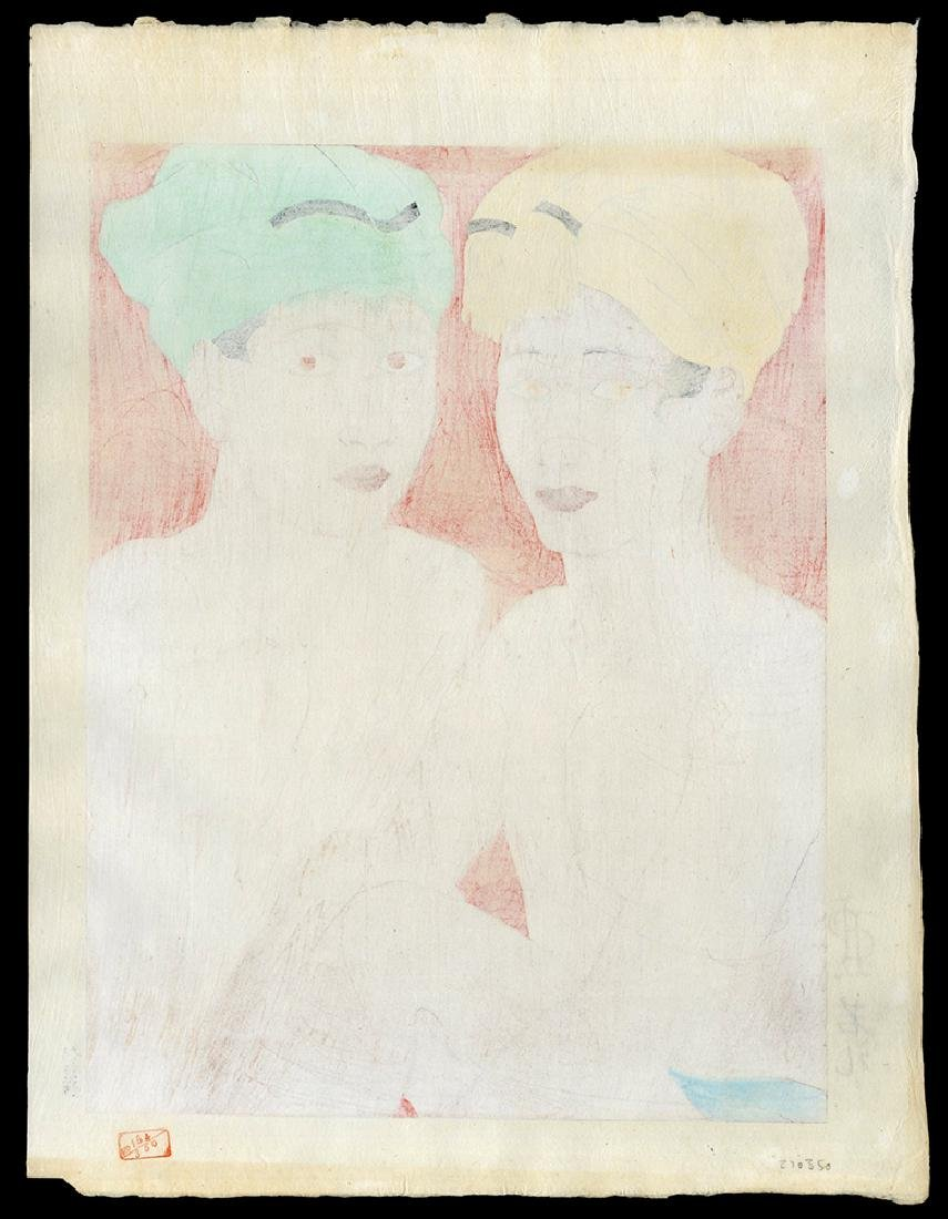 Paul Jacoulet - Japanese Print - 2