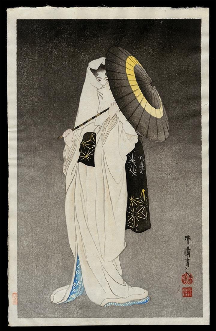 Taniguchi Kokyo - Japanese Print