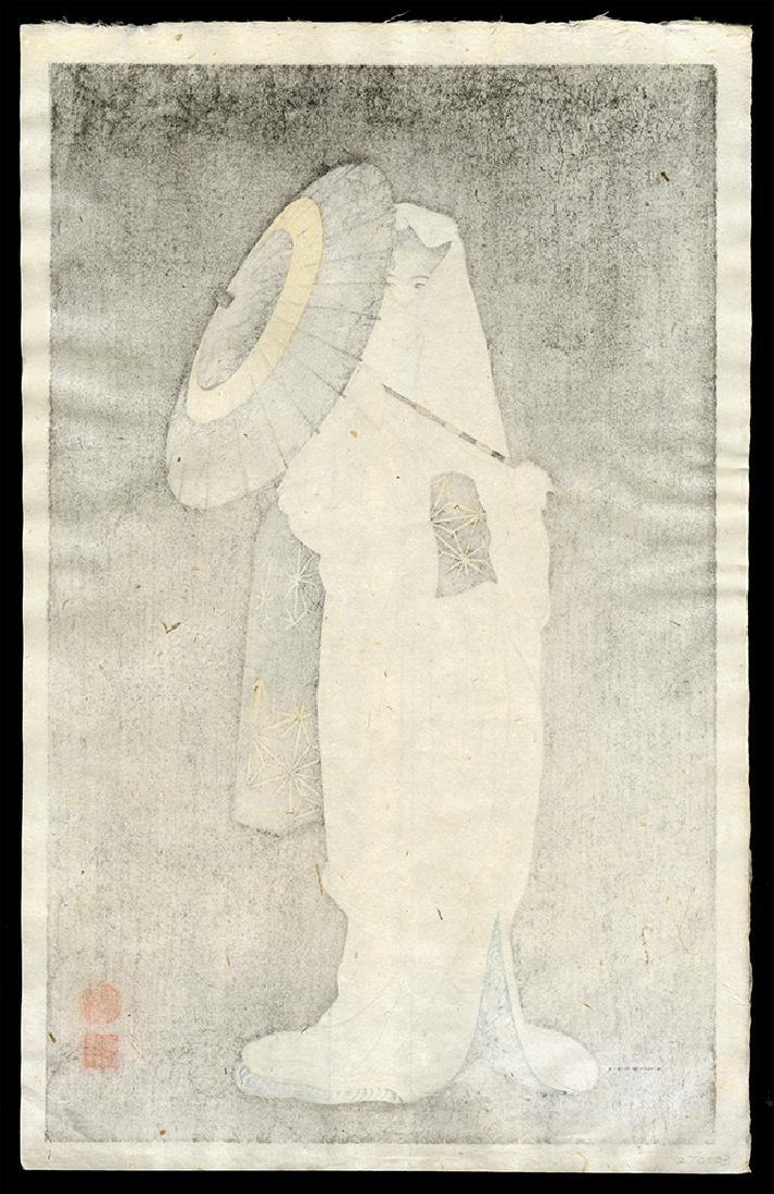Taniguchi Kokyo - Japanese Print - 2