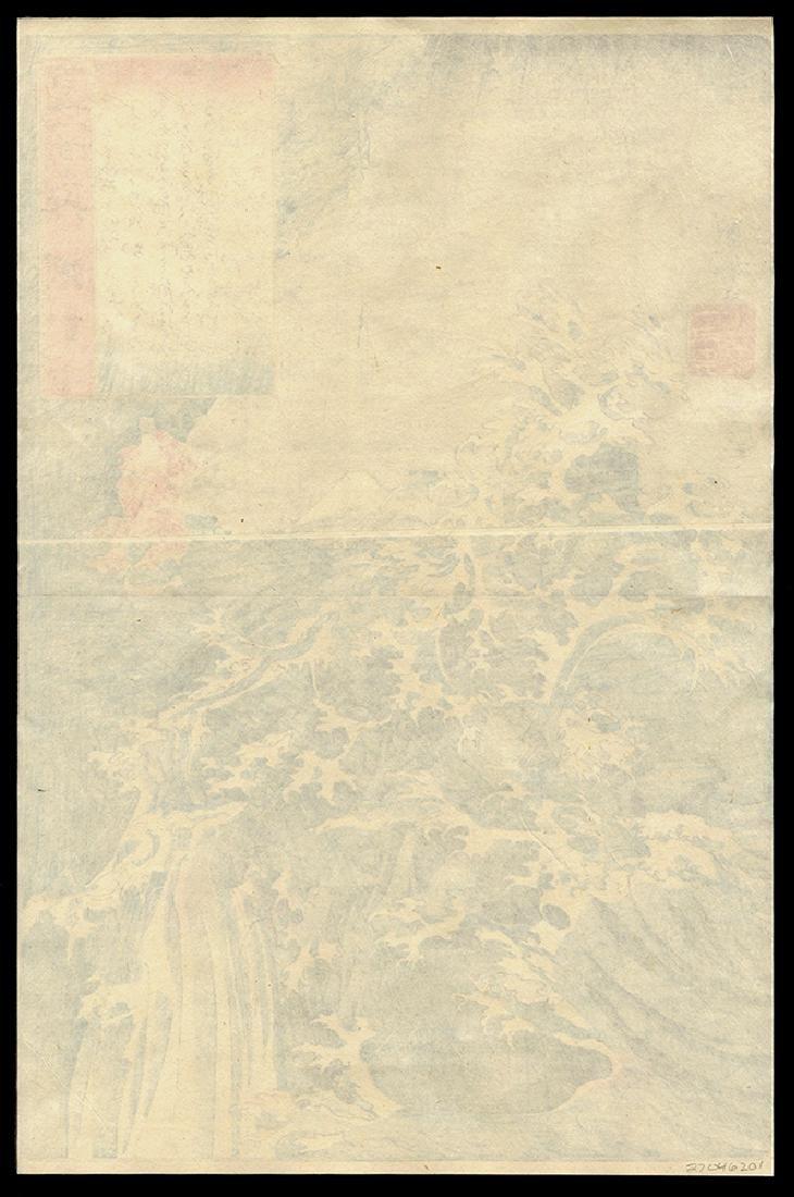Utagawa Kuniyoshi - Japanese Print - 2