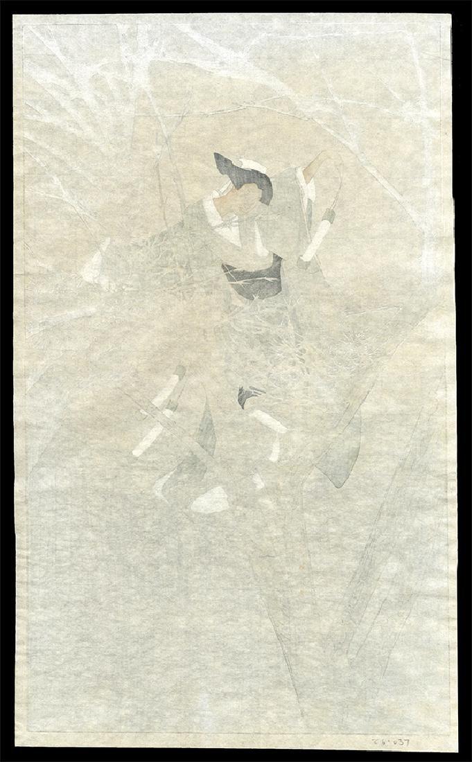 Bertha Lum - Japanese Print - 2