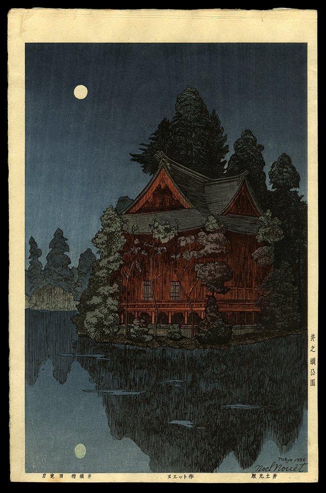 Noel Nouet - Japanese Print
