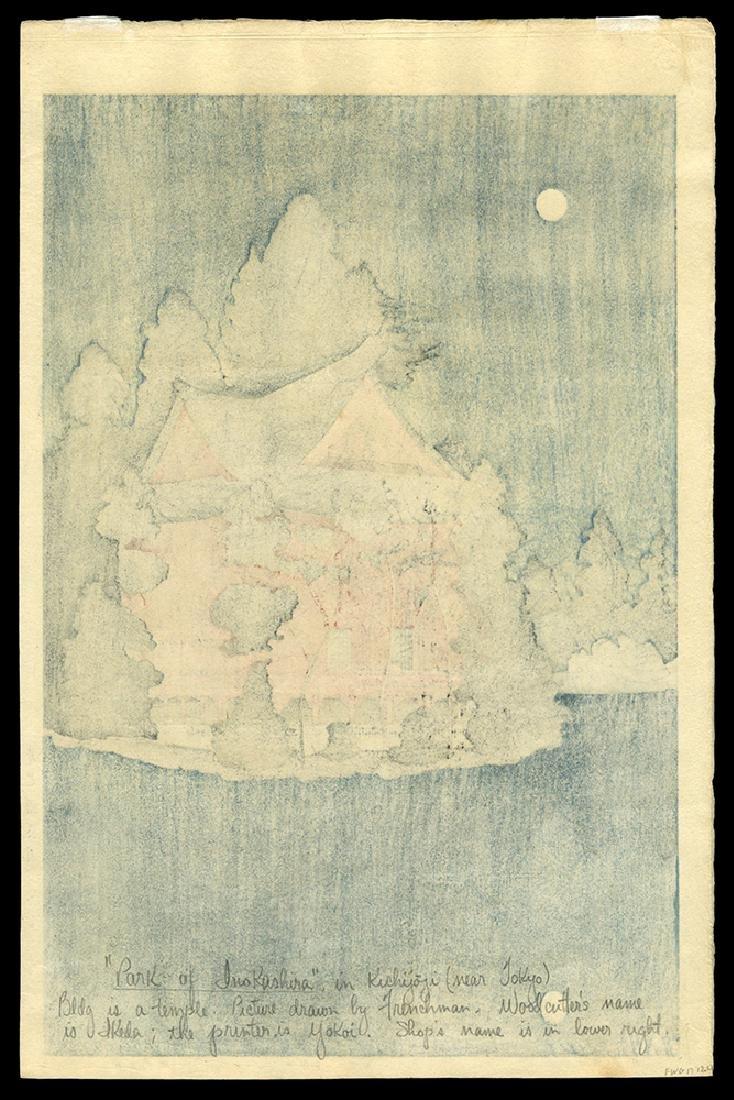 Noel Nouet - Japanese Print - 2