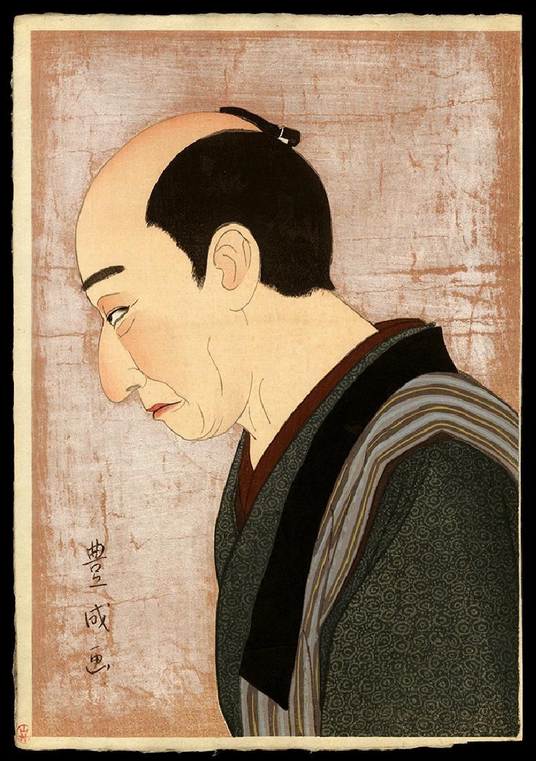 Yamamura Toyonari - Japanese Print
