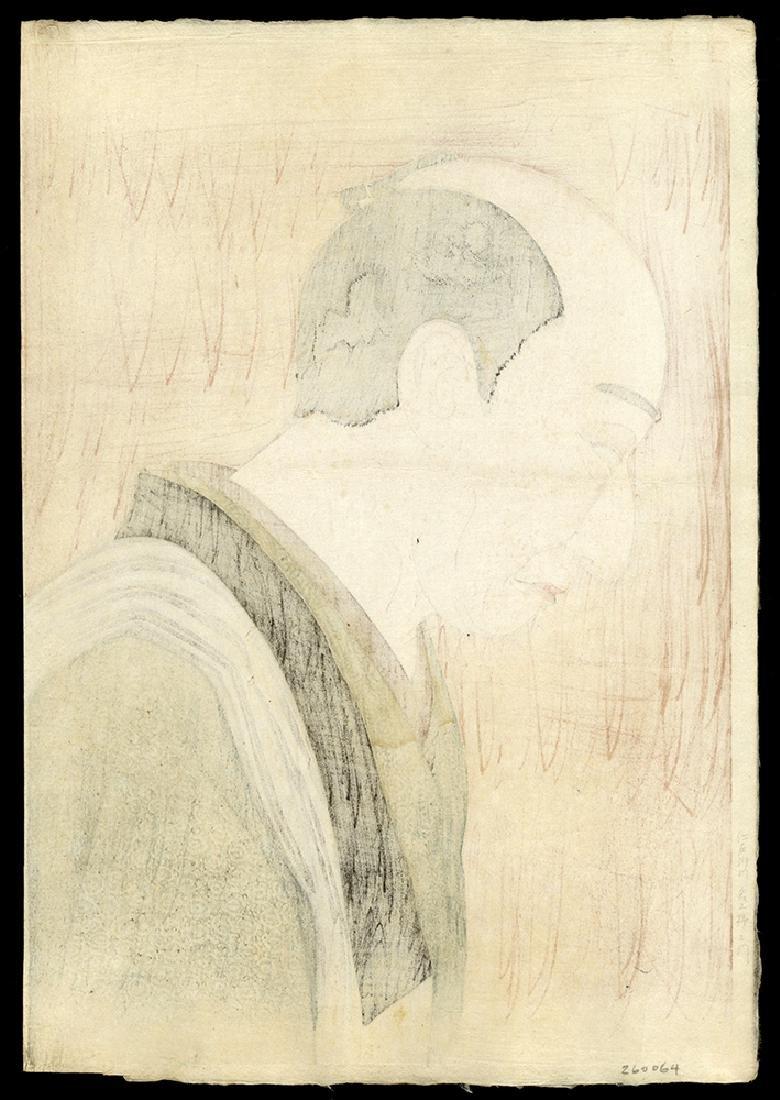 Yamamura Toyonari - Japanese Print - 2