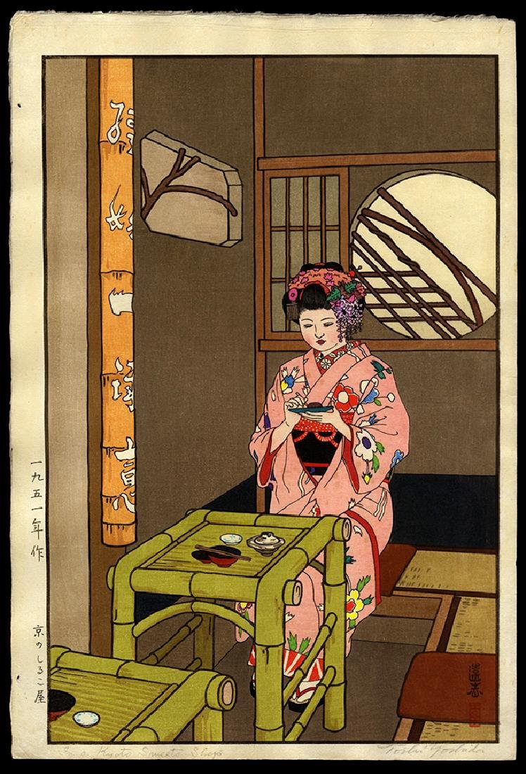 Toshi Yoshida - Japanese Print