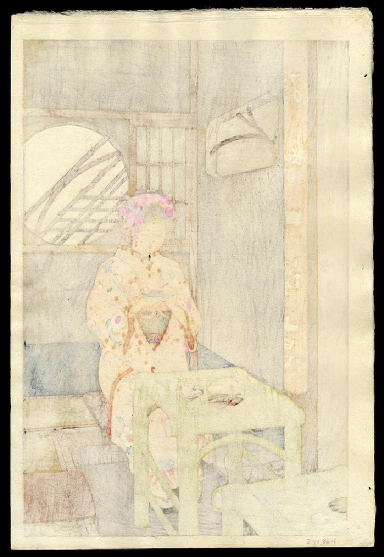 Toshi Yoshida - Japanese Print - 2