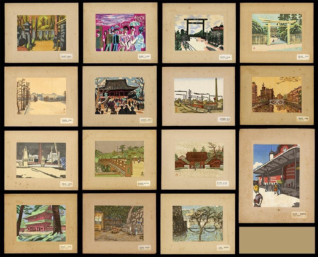 Assorted Artists - Japanese Print