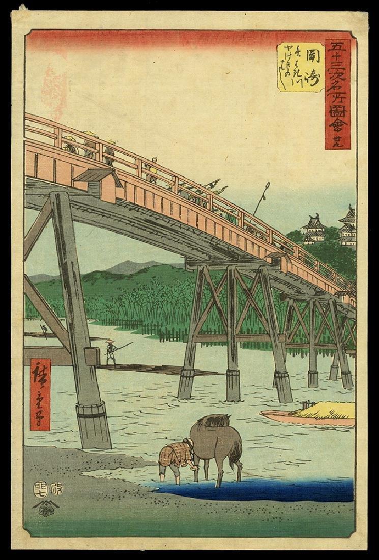 Ando Hiroshige - Japanese Print