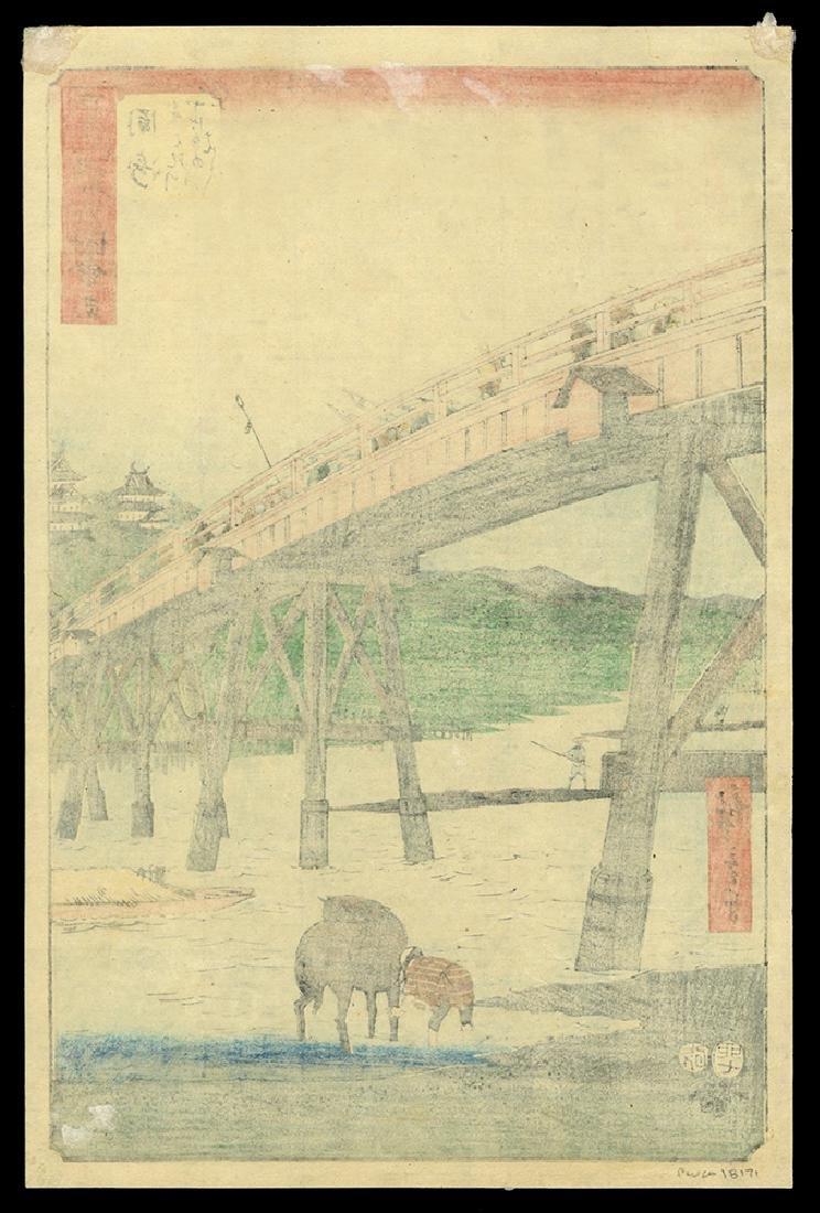 Ando Hiroshige - Japanese Print - 2