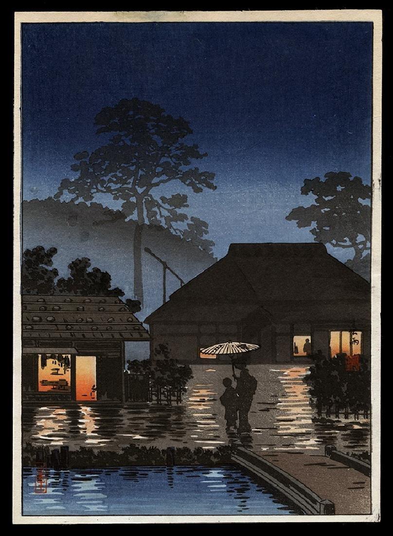 Tsuchiya Koitsu - Japanese Print