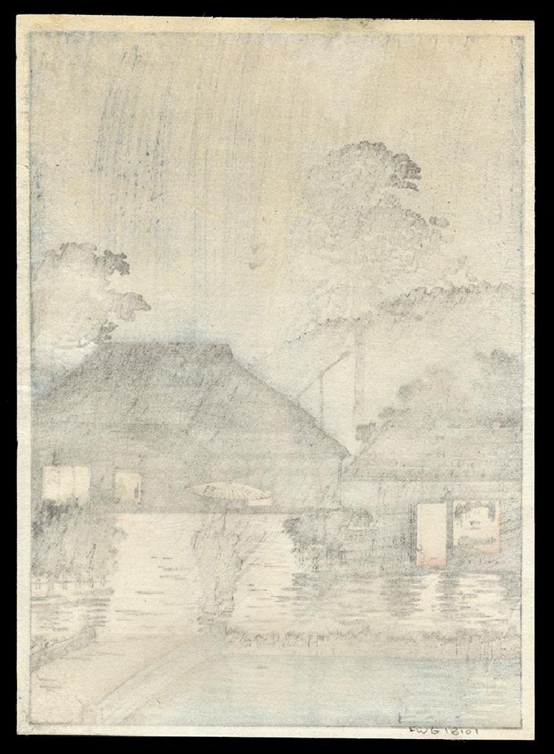 Tsuchiya Koitsu - Japanese Print - 2
