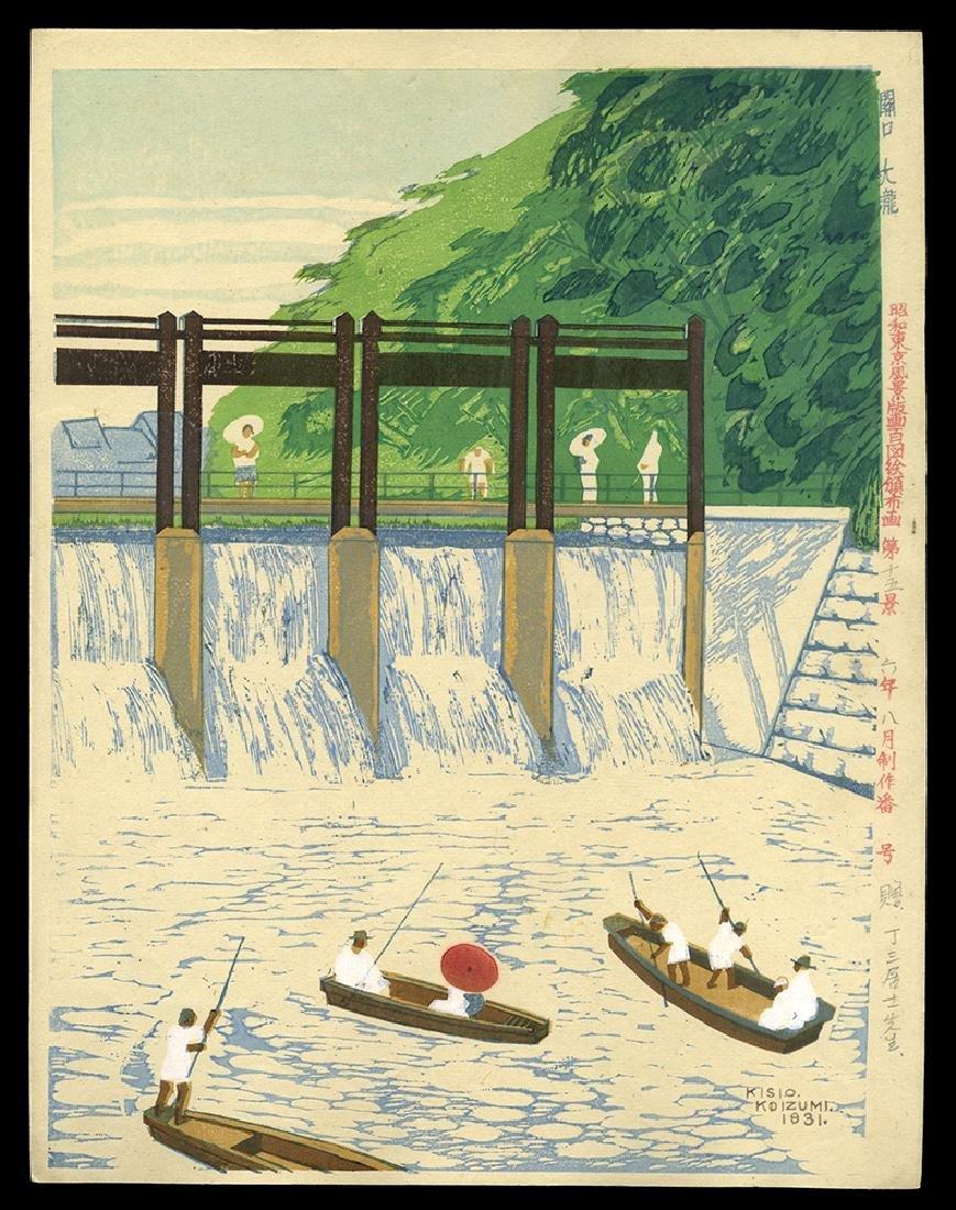 Kisio Koizumi - Japanese Print