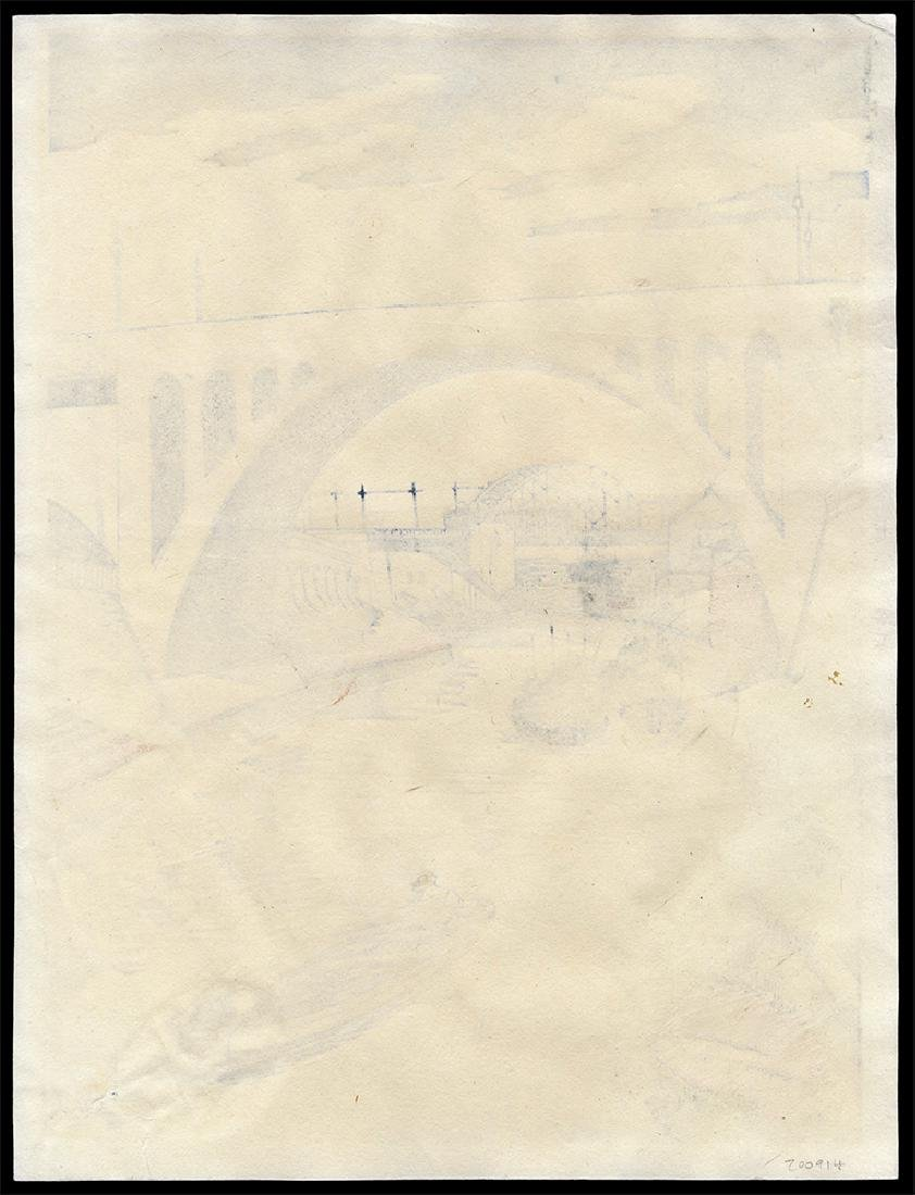 Kisio Koizumi - Japanese Print - 2