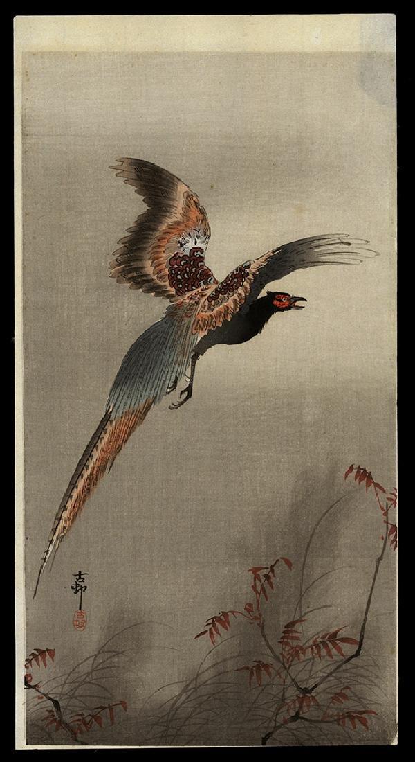 Ohara Koson - Japanese Print