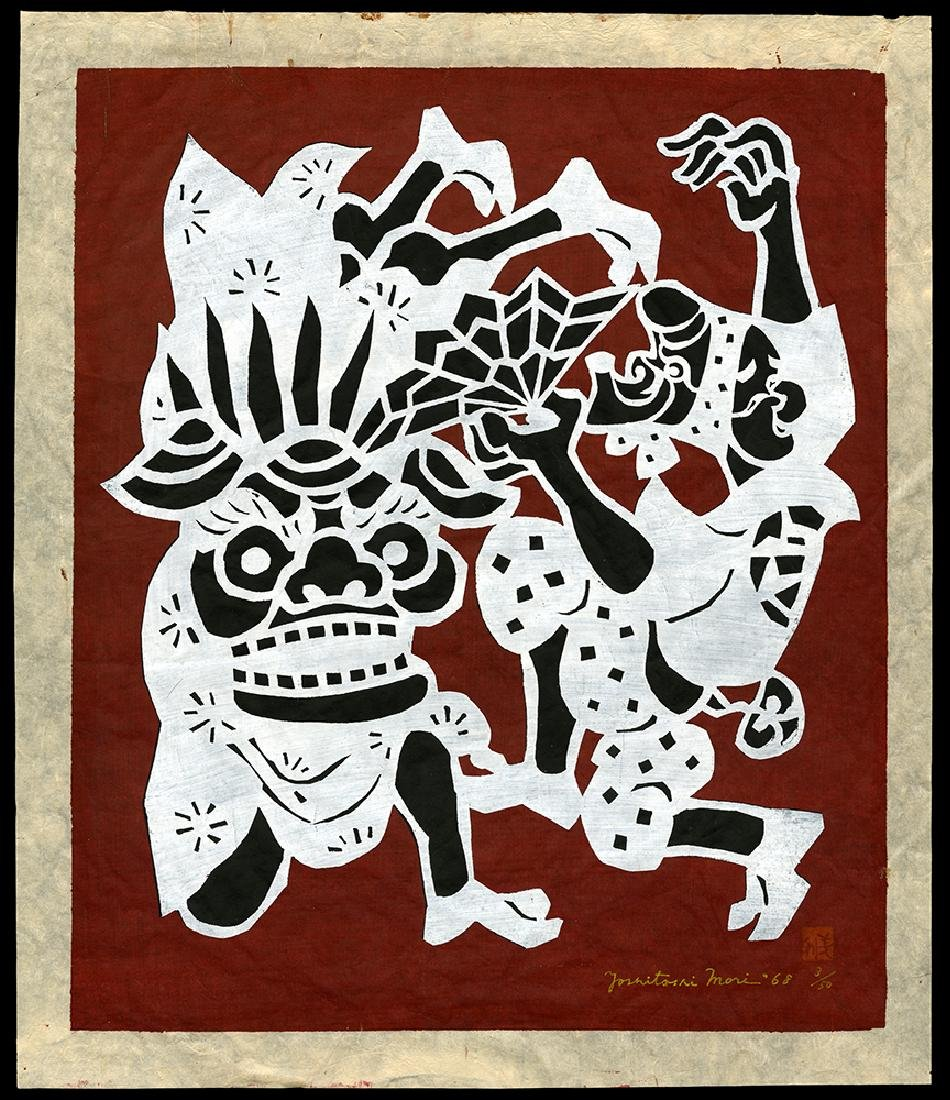 Yoshitoshi Mori - Japanese Print