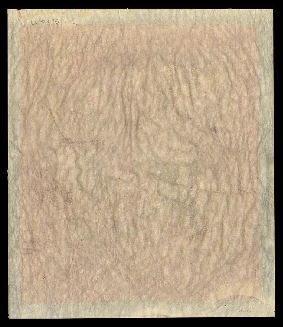 Yoshitoshi Mori - Japanese Print - 2