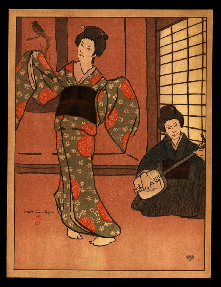 Charles Hovey Pepper - Japanese Print