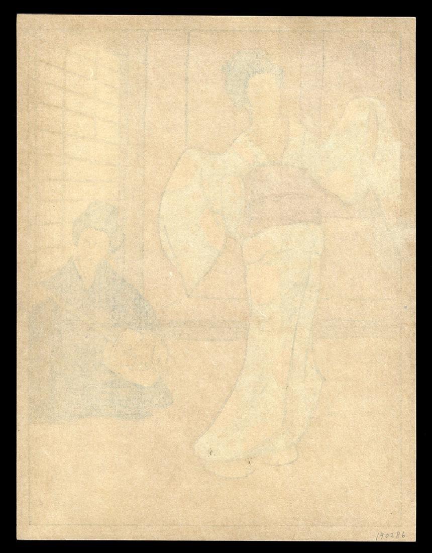 Charles Hovey Pepper - Japanese Print - 2