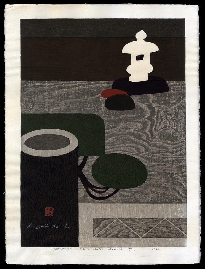 Kiyoshi Saito - Japanese Print