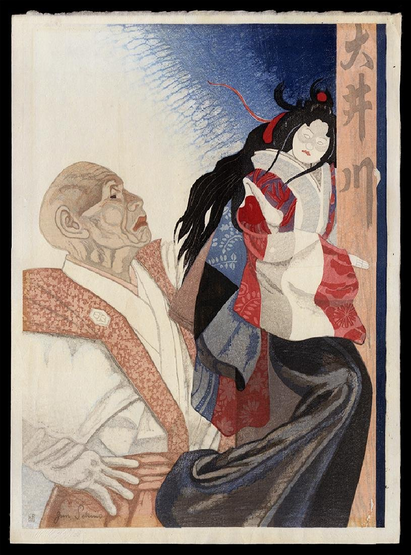 Jun'ichiro Sekino - Japanese Print