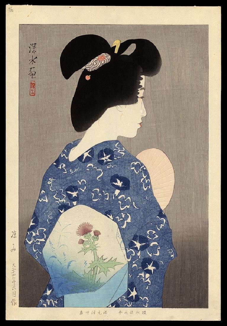 Ito Shinsui - Japanese Print
