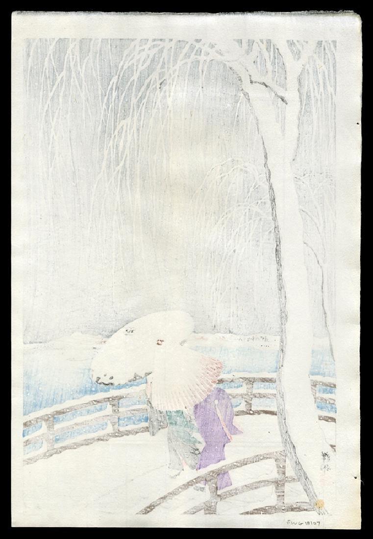 Ohara Shoson - Japanese Print - 2