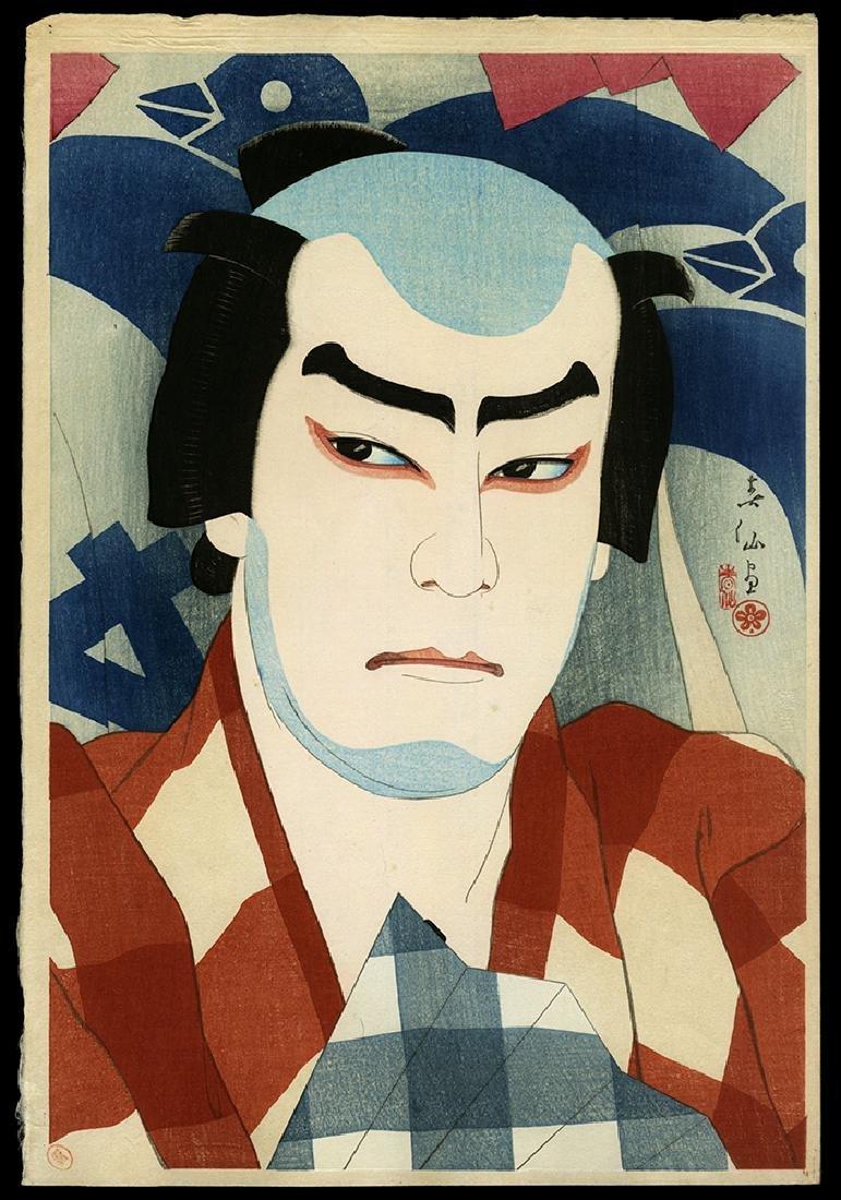 Natori Shunsen - Japanese Print