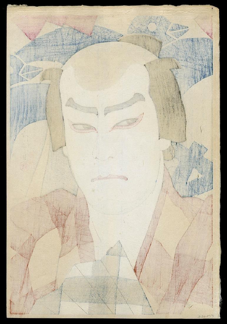 Natori Shunsen - Japanese Print - 2