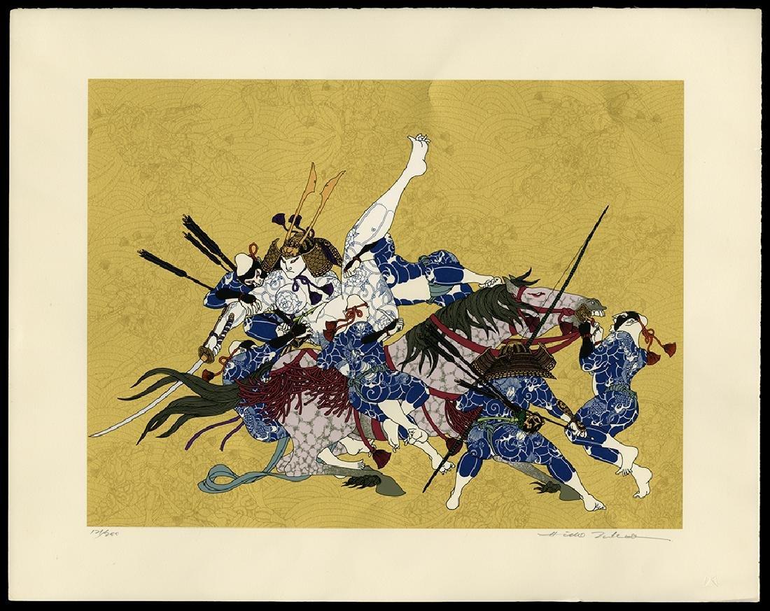 Hideo Takeda - Japanese Print