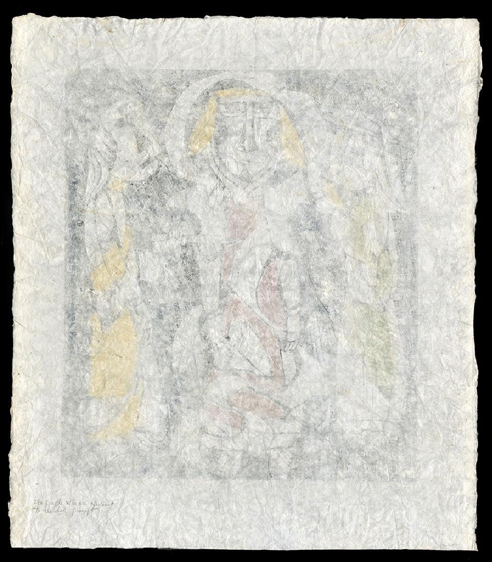 Sadao Watanabe - Japanese Print - 2