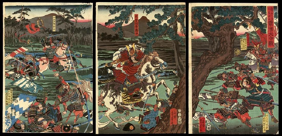 Utagawa Yoshikazu - Japanese Print