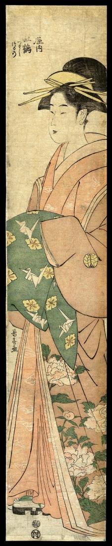 Momikawa Choki - Japanese Print
