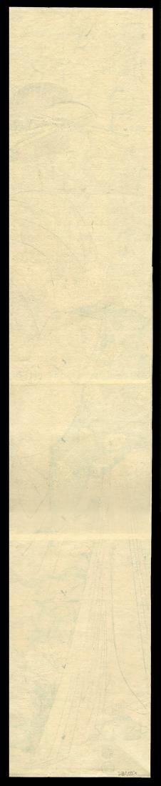 Momikawa Choki - Japanese Print - 2